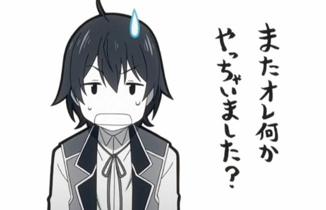 賢者の孫のアニメスタッフ「馬車つくって」 CG担当「おかのした」