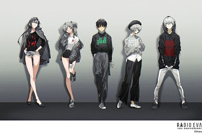 【画像】碇シンジ君(14)のイキりファッションwww