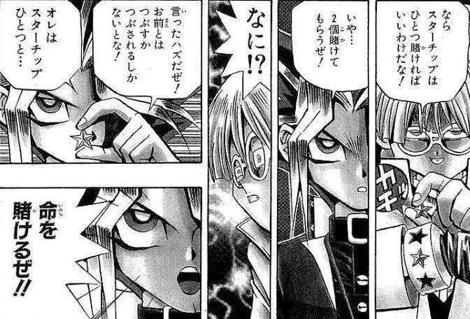 【悲報】武藤遊戯、子供のカードバトルに命を賭けてしまう