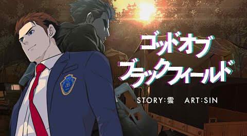 漫画「フランスで傭兵やってたけど戦死して日本の高校生に転生しました!」ワイ「おっ何するんや」