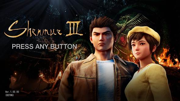 nt_200129shenmue02