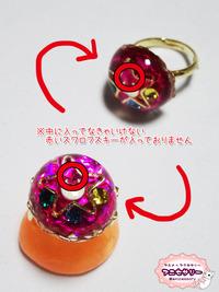02mo_リング_02