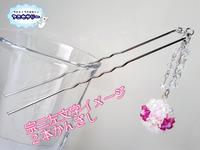 02ru_宗三左文字_01