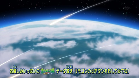 ポケットモンスター サン&ムーン 79話 感想 1126