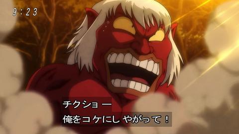 ゲゲゲの鬼太郎 第6期 92話 感想 042