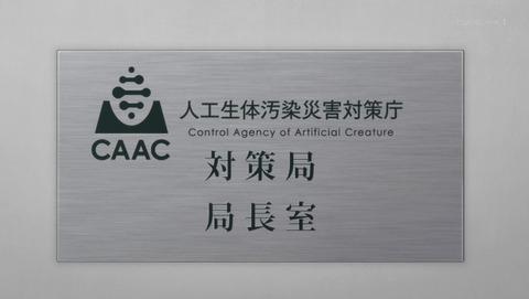 ANCB000759