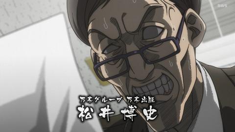 ケンガンアシュラ 5話 感想 51