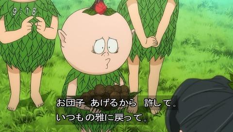 ゲゲゲの鬼太郎 第6期 52話 感想 027