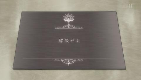 22/7 ナナブンノニジュウニ 10話 感想 10