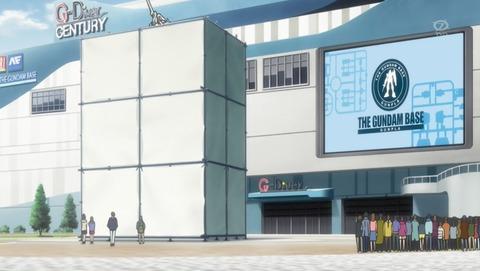 ガンダムビルドダイバーズ 1話 感想 05