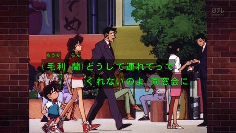 名探偵コナン 750話 感想 2