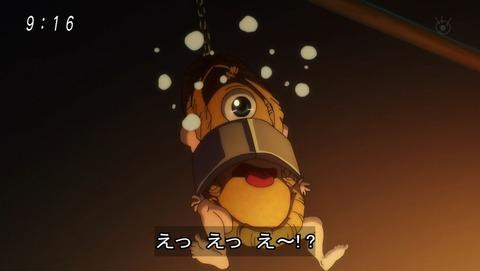 ゲゲゲの鬼太郎 第6期 41話 感想 027