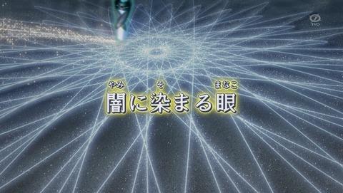 遊戯王ARC‐V 139話 感想 79