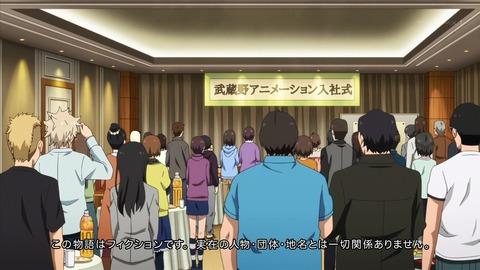 SHIROBAKO 15話 感想 113