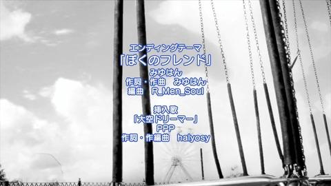 けものフレンズ 2話 感想 5074
