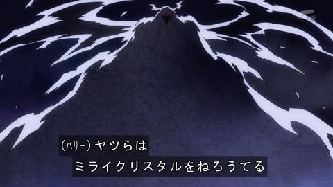 HUGっと プリキュア 2話 感想 2163