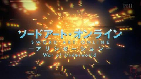 ソードアート・オンライン アリシゼーション 2期 1話 感想 78