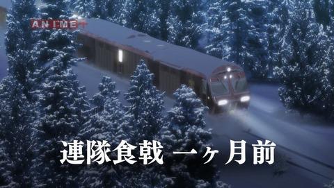 食戟のソーマ 神ノ皿 4期 1話 感想 41