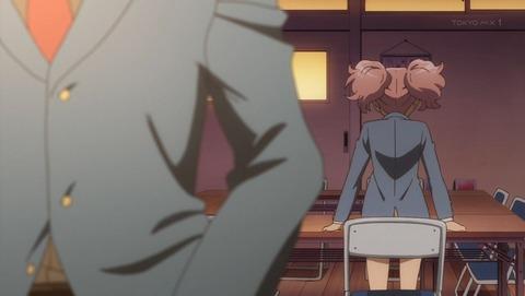 放課後さいころ倶楽部 8話 感想 0247