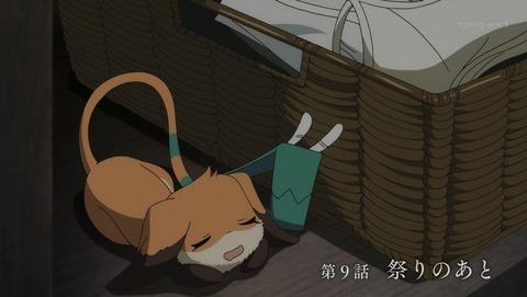 刀使ノ巫女 9話 感想 66