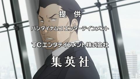 東京喰種:re 7話 感想 26