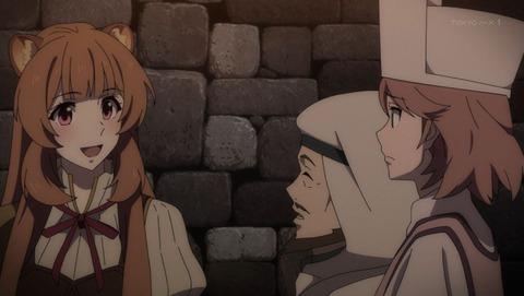 盾の勇者の成り上がり 8話 感想 0064