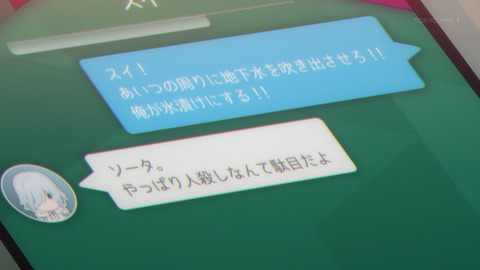 ダーウィンズゲーム 6話 感想 001