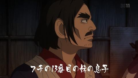 ゴールデンカムイ 2期 21話 感想 14