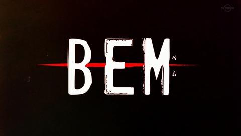 BEM 3話 感想 35