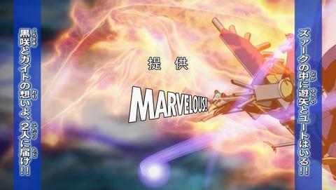 遊戯王ARC‐V 137話 感想 56