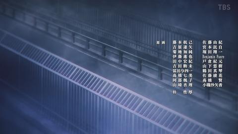 呪術廻戦 24話 感想 056