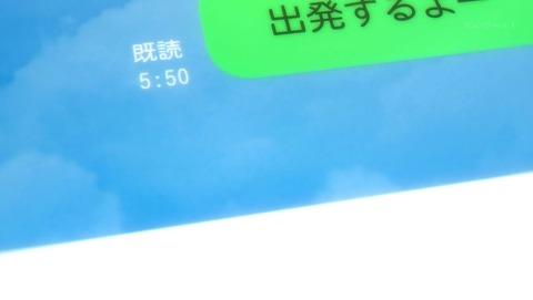 ancb00385