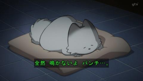 【MIX】第11話 感想 パンチの様子がおかしい…