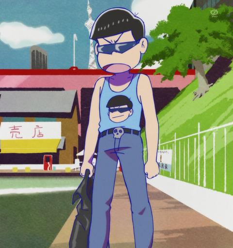 おそ松さん 10話 感想 0242_stitch