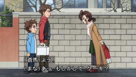 ゲゲゲの鬼太郎 第6期 86話 感想 006