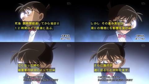 名探偵コナン 27話 リマスター 感想 24
