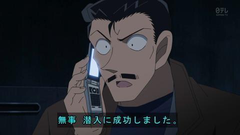 名探偵コナン 775話 あやつられた名探偵 感想  246