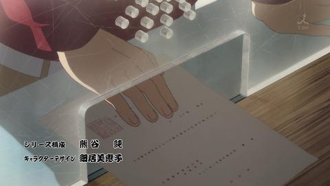 昭和元禄落語心中 1話 感想 66