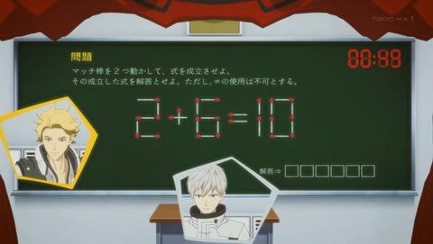 Dimensionハイスクール 7話 感想 0154