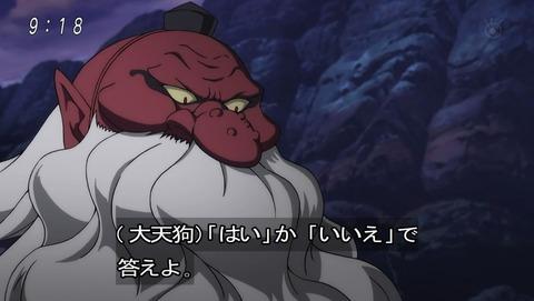 ゲゲゲの鬼太郎 第6期 42話 感想 028