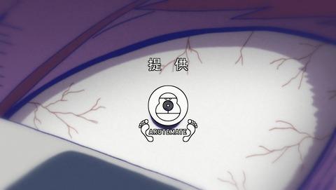 おそ松さん 16話 感想 236