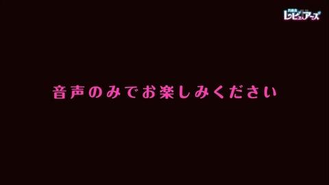 異種族レビュアーズ 9話 感想 0202