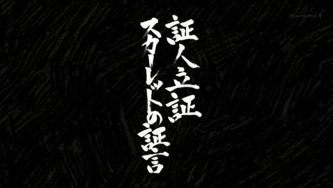 スペース☆ダンディ 25話 感想 42