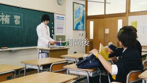 Dimensionハイスクール 7話 感想 0087