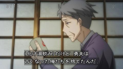 ゲゲゲの鬼太郎 第6期 41話 感想 017