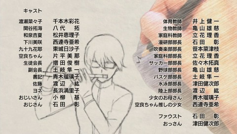 厨病激発ボーイ 10話 感想 0251