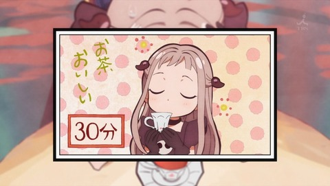 地縛少年花子くん 9話 感想 0118