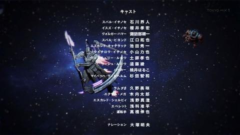 宇宙戦艦ティラミスⅡ(ツヴァイ) 12話 感想 0077