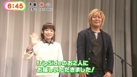 めざましテレビ fripSide 30