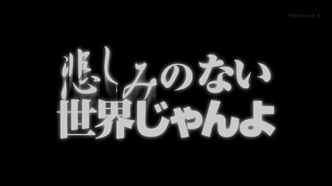 スペース☆ダンディ 21話 感想 670